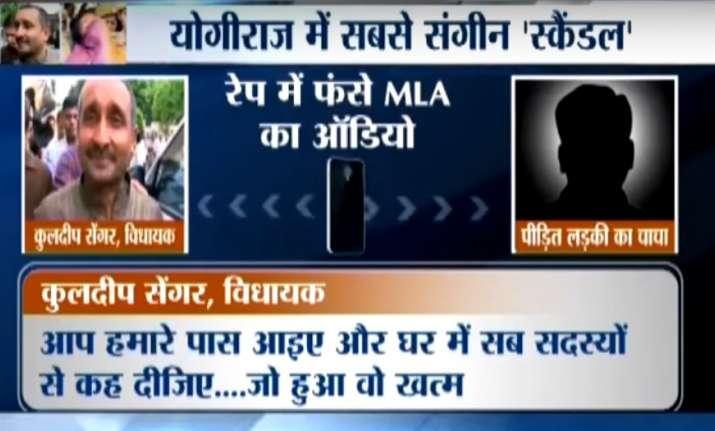Unnao gangrape: New audio clip reveals UP MLA asked