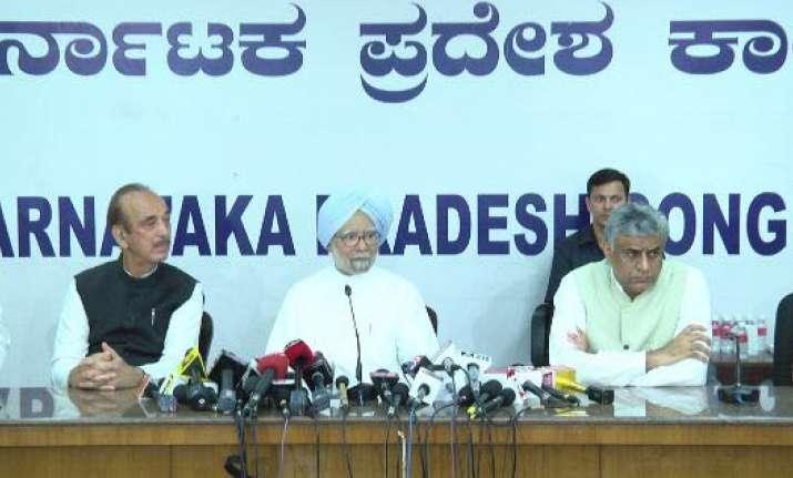 Karnataka Assembly elections 2018: Former PM Manmohan Singh
