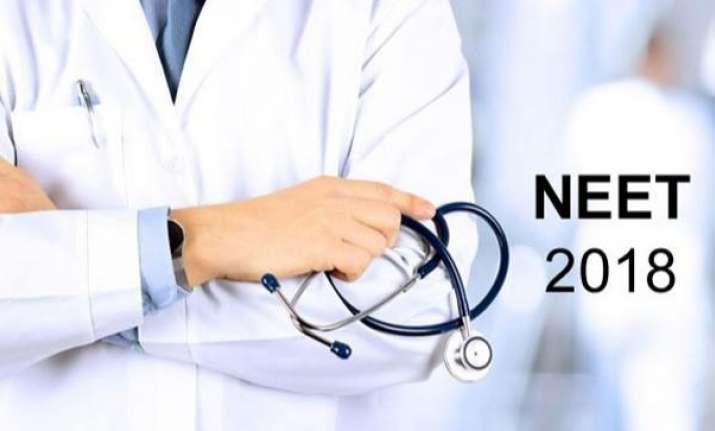 CBSE declares NEET 2018 Results on cbseneet.nic.in; check