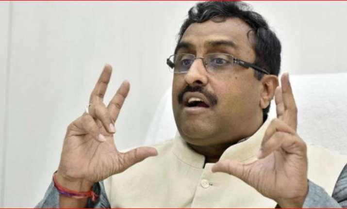 Ram Madhav - File pic