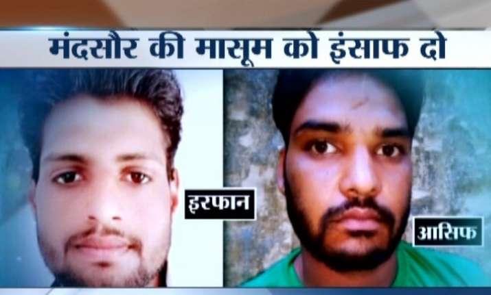 Mandsaur rape case: Hang him to death if guilty, says