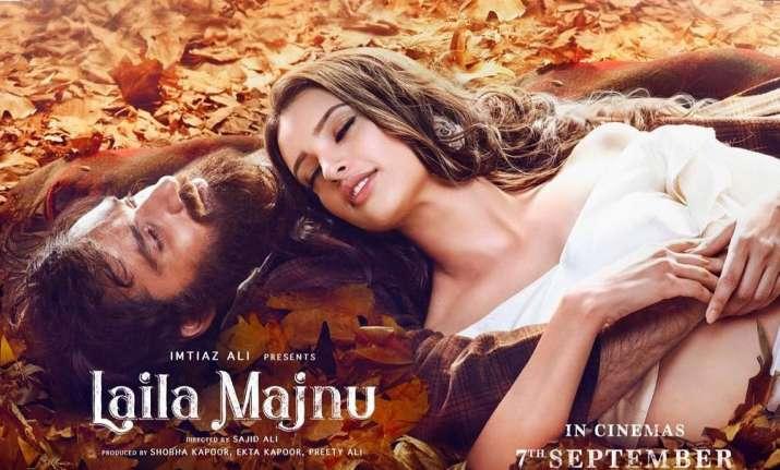 Laila Majnu Trailer: Presenting revamped version of