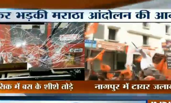 Maharashtra Bandh Latest Updates: Protest turns violent in