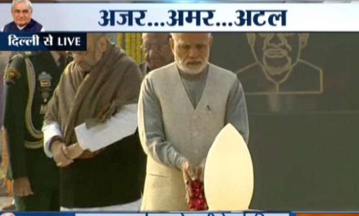 PM Modi pays tribute at Atal Bihari Vajpayee's memorial