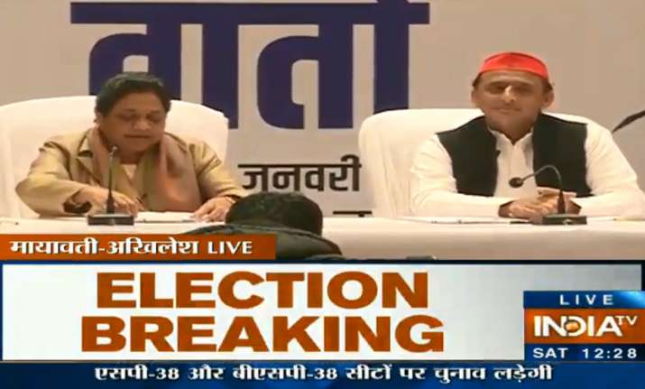 SP-BSP press conference LIVE | 'Will contest on 38 seats