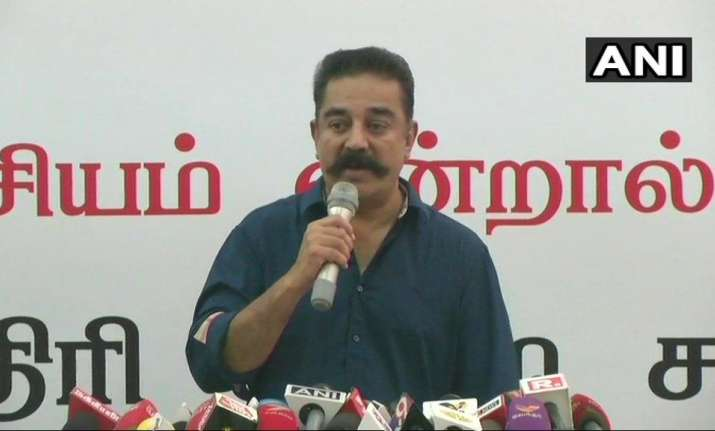 Makkal Needhi Maiam leader Kamal Hassan