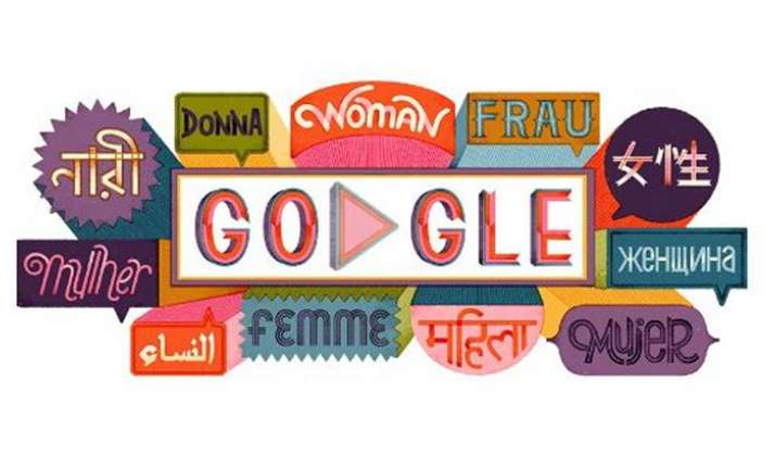8d4f45a0d International Women s Day 2019  Google celebrates female leaders with 13  inspirational quotes