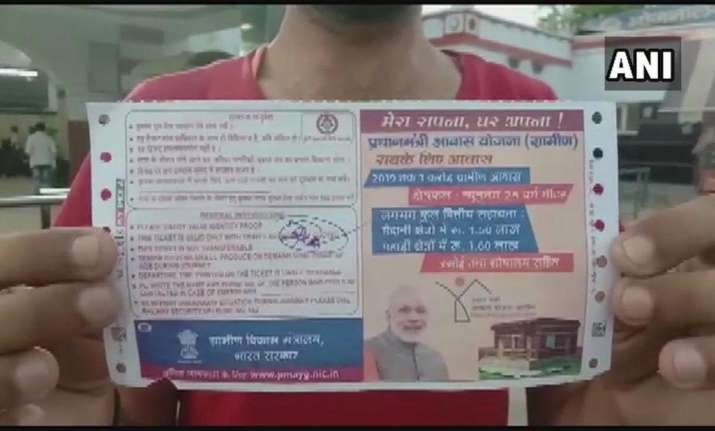 Railway ticket with PM Modi's photo carrying promotional