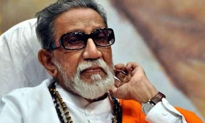 Founder of Shiv Sena, LateBal Keshav Thackeray