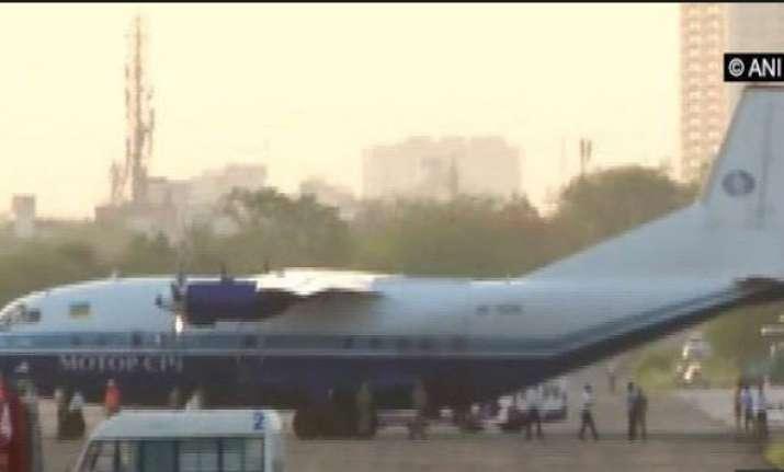 IAF intercepted Georgian cargo plane coming from Pakistan,