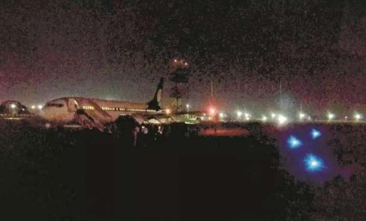 NIA court sentences Jet Airways hijacking case accused to