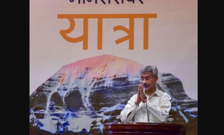 EAM S Jaishankar urged yatris to strictly observe safety