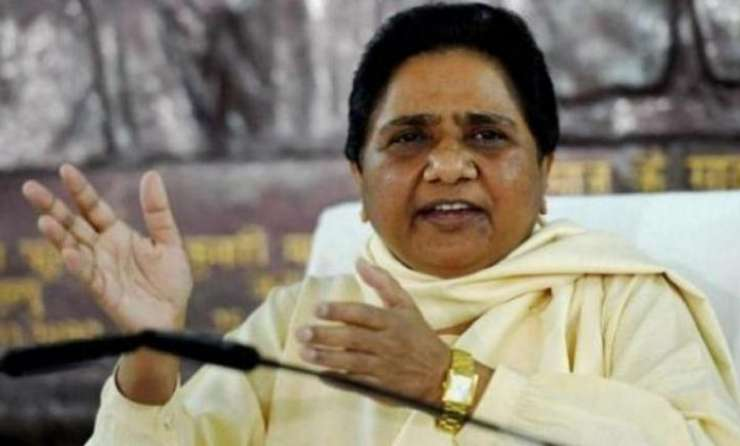 Image result for Congress election manifesto is show-off: Mayawati