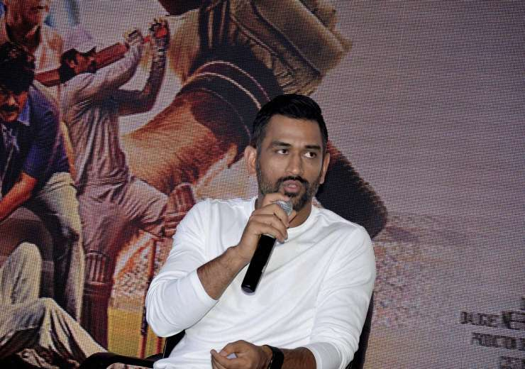 Dhoni had asked Neeraj Pandey to take decision on chopping names in final edit. - India Tv