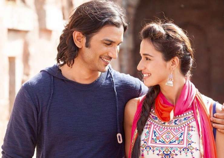 The biopic will also trace Dhoni's love life. - India Tv