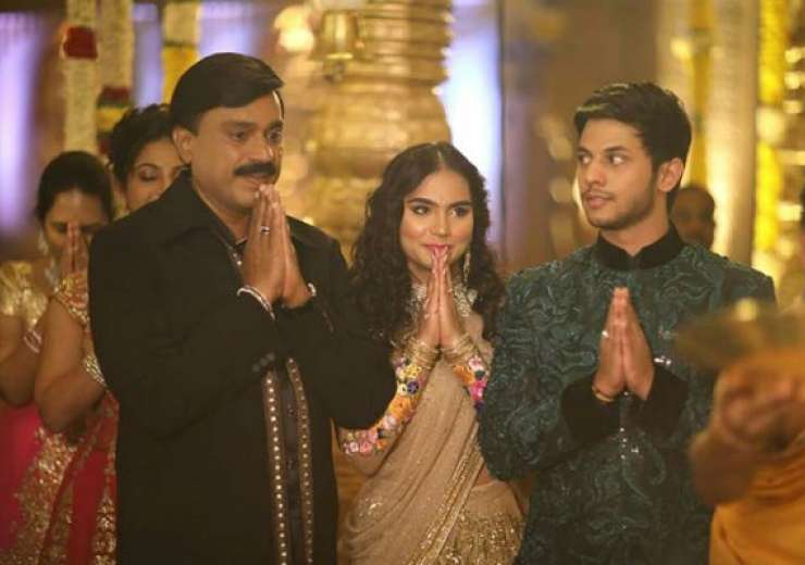 Janardhan Reddy's daughter ties marriage knot worth Rs 500 crore - India Tv