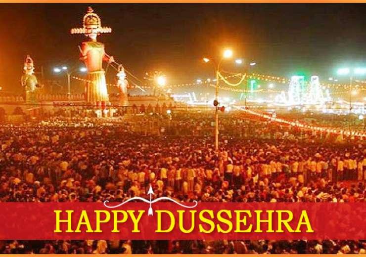 happy dussehra - India Tv