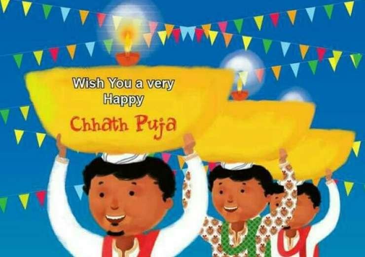 Chhath Puja - India Tv