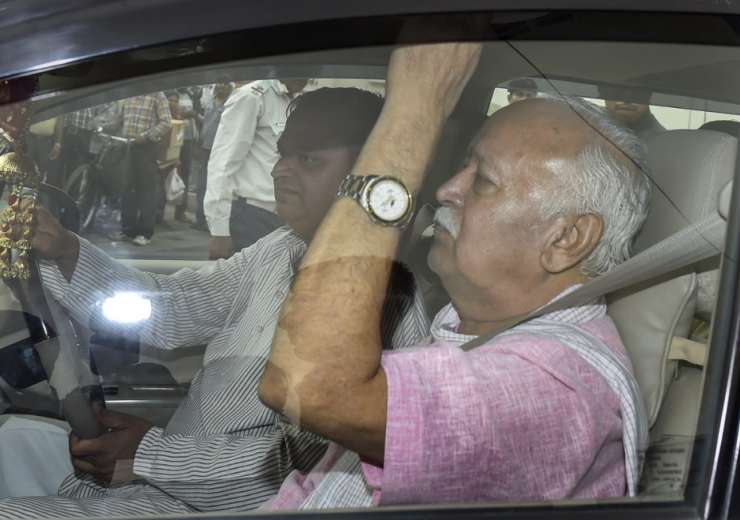 Rashtriya Swayamsevak Sangh (RSS) Mohan Bhagwat leaves after visiting former prime minister Atal Bihari Vajpayee - India Tv