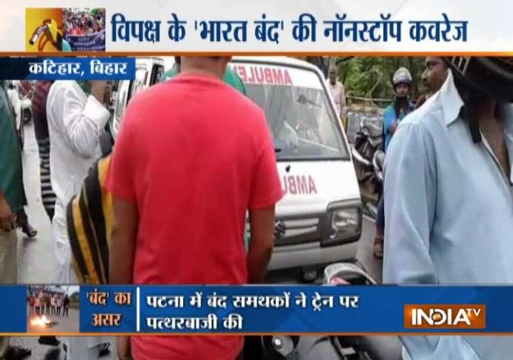 Bharat Bandh - India Tv