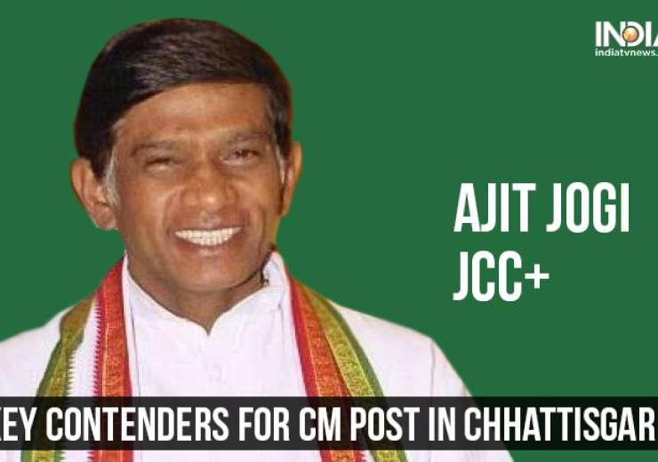 Ajit Jogi, Chhattisgarh polls, CM candidates - India Tv
