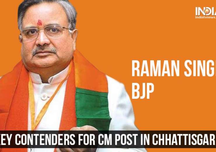Raman Singh, BJP's cheif ministerial, Chhattisgarh polls - India Tv