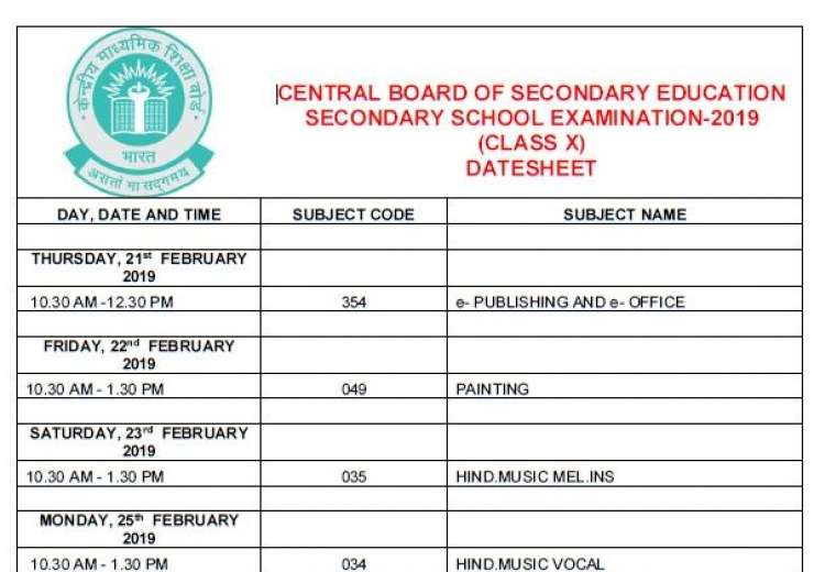 Date sheet for Class 10 CBSE board exams  - India Tv