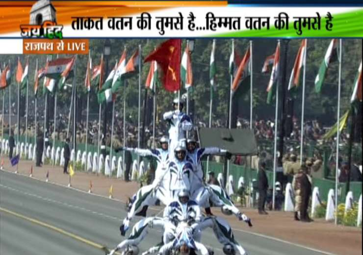 Republic Day Parade - India Tv