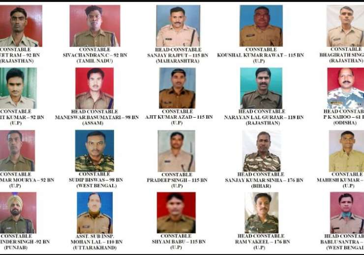 Portraits of martyred CRPF jawans who lost their lives in Pulwama terror attack - India Tv