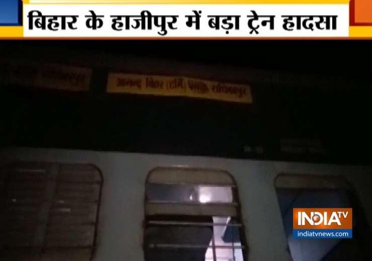 Bihar: At least 7 dead as 9 coaches of 12487 Seemanchal Express derail near Hajipur at 4 am - India Tv