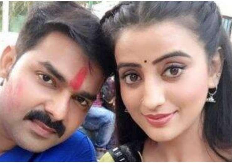 Pawan Singh with ex-girlfriend Akshara Singh - India Tv