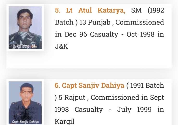 Army Public School Dhaulakuan Martyrs Gallery - India Tv