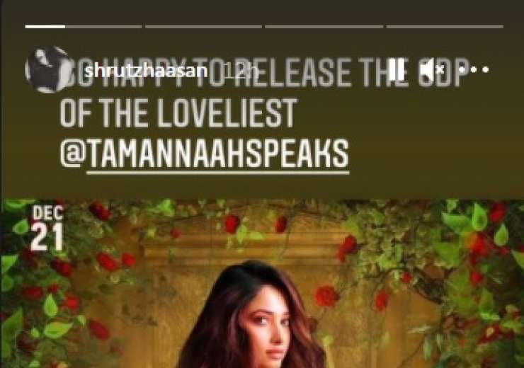 Shruti Haasan pours in Birthday wishes for Tamannaah. - India Tv