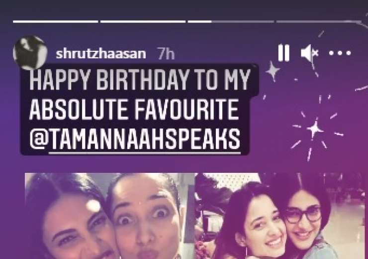 Shruti Haasan shared Instagram stories to wish Tamannaah. - India Tv