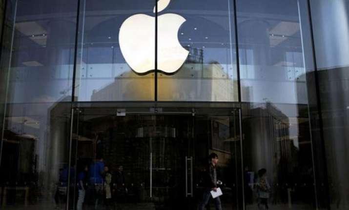 apple files appeal in e book antitrust case
