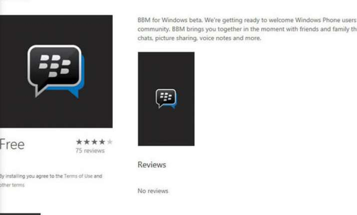 bbm for windows phone now live for beta testers