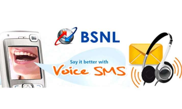 bsnl starts voice sms service in punjab