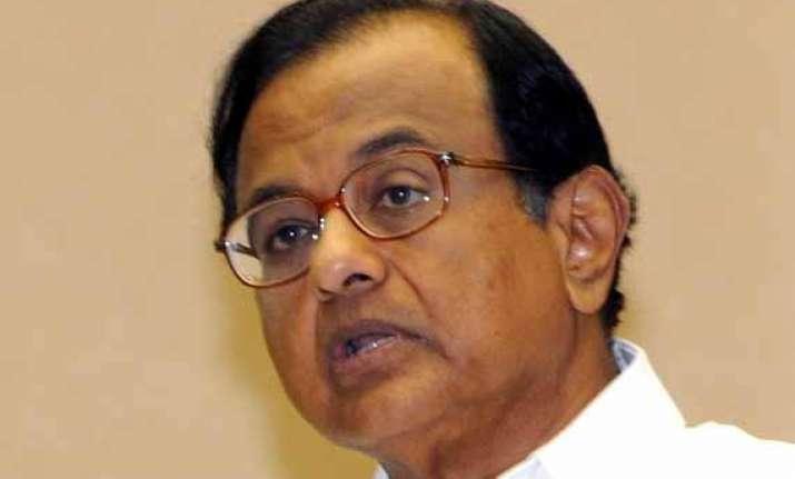 chidambaram rbi offcials to meet on government borrowing