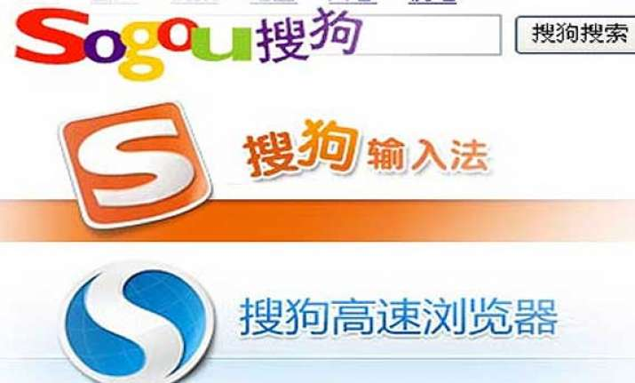china s it giants to hedge against windows xp shutdown