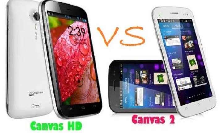 comparison micromax canvas hd a116 vs canvas a110