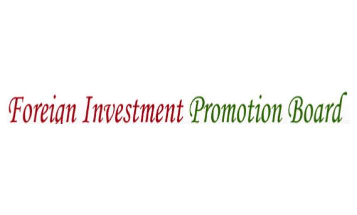fipb to take up hdfc bk s foreign investment proposal on
