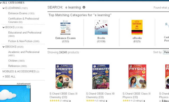 flipkart launches e learning category