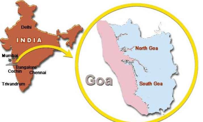 goa to unlock sez land for boosting industrial development