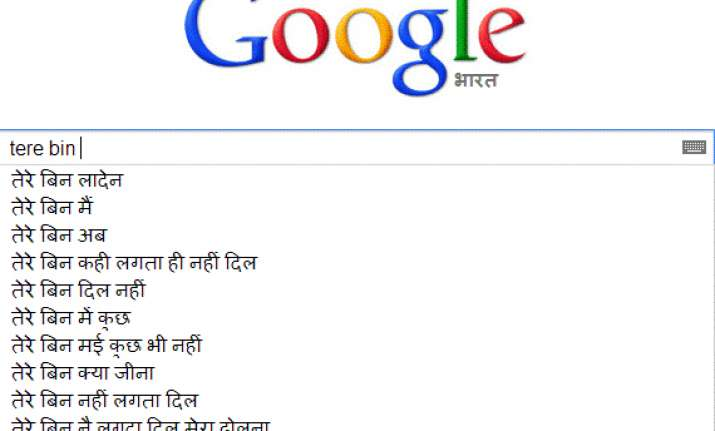 google s support for hindi extends to search chrome and