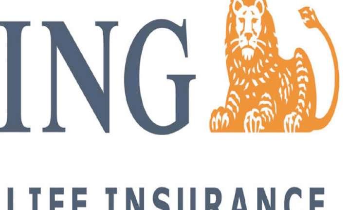 ing vysya life insurance renamed as exide life insurance