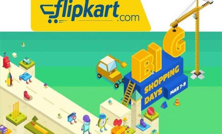 flipkart big shopping days sale 5 great deals on