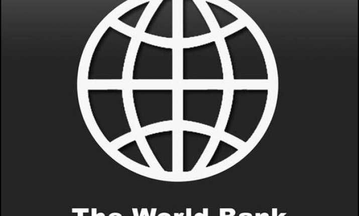 world bank china to establish poverty reduction fund