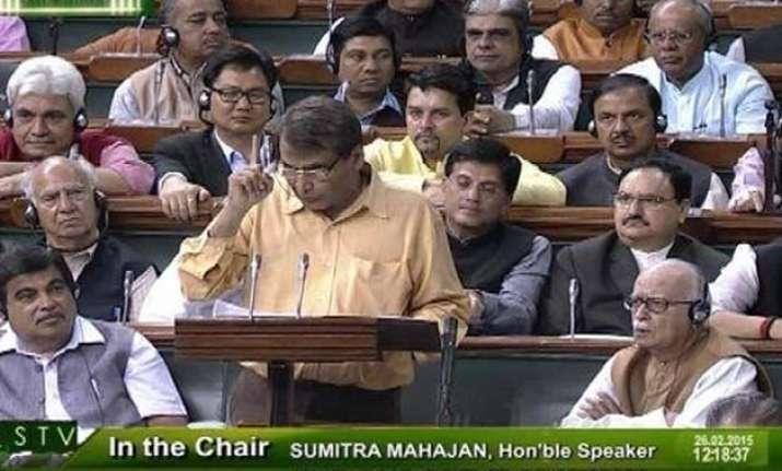 highlights of railway budget 2015 16