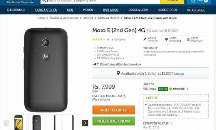 motorola moto e 4g smartphone now available in india