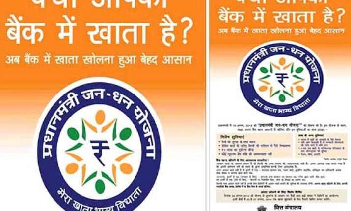 banks open 2.14 crore accounts under jan dhan mission